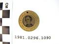 View John C. Breckinridge Campaign Badge digital asset number 2