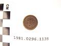 View Grand Army of the Republic Membership Medal digital asset: medal, presidential