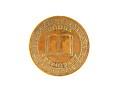View R.C. Barcley Advertising Token digital asset: token