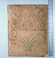 View George Lauck's Manuscript Weave Pattern Book; Pennsylvania, 1805-1829 digital asset number 197