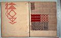 View George Lauck's Manuscript Weave Pattern Book; Pennsylvania, 1805-1829 digital asset number 212