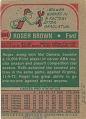 View Roger Brown Basketball Card digital asset number 1