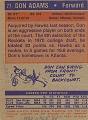 View Don Adams Basketball Card digital asset number 1