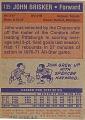 View John Brisker Basketball Card digital asset number 1
