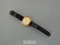View Seiko Quartz Wristwatch digital asset number 3