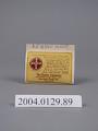 View Bayer Tablets of Aspirin digital asset number 4