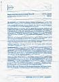 View Hind III digital asset: Hind III, product insert, German