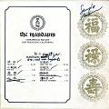 View The Mandarin menu digital asset number 2