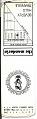 View The Mandarin business card digital asset number 0