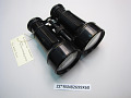 View Chevallier Field Glasses digital asset number 0