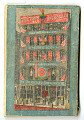 View Trade Catalog, Unexcelled Fireworks Company, 1888 digital asset number 2