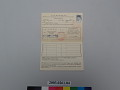 View Vaccination Certificate #5169 of Nathaniel Holt digital asset number 2