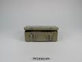 View First Aid Kit, A. E. Halperin Co., Inc. Boston, Mass. digital asset number 4