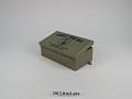 View First Aid Kit, A. E. Halperin Co., Inc. Boston, Mass. digital asset number 2