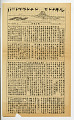 View newspaper, Heart Mountain Sentinel Vol. III No. 43, Heart Mountain, 10/21/1944 digital asset number 8