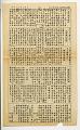 View newspaper, Heart Mountain Sentinel Vol. III No. 43, Heart Mountain, 10/21/1944 digital asset number 9