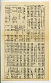 View newspaper, Heart Mountain Sentinel Vol. III No. 43, Heart Mountain, 10/21/1944 digital asset number 10