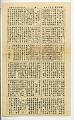 View newspaper, Heart Mountain Sentinel Vol. III No. 43, Heart Mountain, 10/21/1944 digital asset number 11