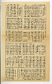 View newspaper, Heart Mountain Sentinel Vol. III No. 43, Heart Mountain, 10/21/1944 digital asset number 12