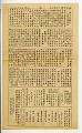 View newspaper, Heart Mountain Sentinel Vol. III No. 43, Heart Mountain, 10/21/1944 digital asset number 13