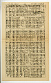 View newspaper, Heart Mountain Sentinel Vol. III No. 45, Heart Mountain, 11/04/1944 digital asset number 9