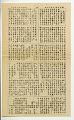 View newspaper, Heart Mountain Sentinel Vol. III No. 45, Heart Mountain, 11/04/1944 digital asset number 10