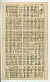 View newspaper, Heart Mountain Sentinel Vol. III No. 45, Heart Mountain, 11/04/1944 digital asset number 11