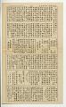View newspaper, Heart Mountain Sentinel Vol. III No. 45, Heart Mountain, 11/04/1944 digital asset number 12