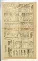 View newspaper, Heart Mountain Sentinel Vol. III No. 45, Heart Mountain, 11/04/1944 digital asset number 13
