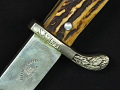 View German Police Service Knife and Scabbard digital asset number 3