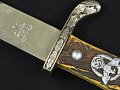 View German Police Service Knife and Scabbard digital asset number 4