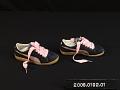 View Puma Sneakers, worn by B-Girl Laneski digital asset number 1