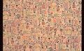"View ""Sampler"" dress silk, Mallinson's George Washington Bicentennial print series digital asset number 0"
