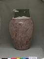 View Pisgah Forest Pottery vase digital asset number 1