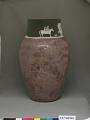 View Pisgah Forest Pottery vase digital asset number 2