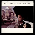 View Back In The USSR; Back In the USSR (track 1) The Times They Are A'Changin' (track 2) digital asset: Billy Joel: Back In The USSR; Back In the USSR (track 1)  The Times They Are A'Changin' (track 2)