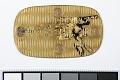 View 1 Oban, Japan, 1860 digital asset: Coin, 1 Oban, Japan, 1860