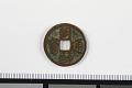 View Choson T'ong Bo, Korea, 1423 digital asset: Coin, Choson T'ong Bo, Korea, 1423