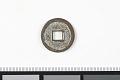 View Sam Han T'ong Bo, Korea, 1097-1105 digital asset: Sam Han T'ong Bo, Korea, 1097-1105