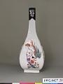 View Meissen quadrangular bottle (Hausmaler) digital asset number 2