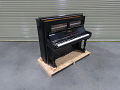 View Steinway & Sons Upright Piano digital asset number 2