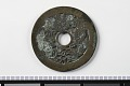 View Coin used as an Amulet, China, 1619 - 1645 digital asset: Coin used as an Amulet, China, 1619 - 1645