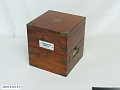 View Bond Box Chronometer digital asset number 4