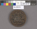 View 8 Reales, Mexico, 1813 digital asset number 3