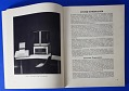 View Sheets, PDP-8 Users Handbook digital asset: Sheets, PDP-8 Users Handbook, System Introduction