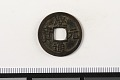 View Ch'ing Yuan T'ung Pao, China, 1195-1200 digital asset: Ch'ing Yuan T'ung Pao, China, 1195 - 1200