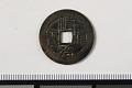 View Shun Chih T'ung Pao, China, 1644-1662 digital asset: Shun Chih T'ung Pao, China, 1644 - 1662