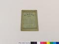 View New England Almanac (1892) digital asset number 1