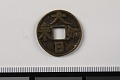 View Amulet, Japan, n.d. digital asset: Amulet, Japan, n.d.