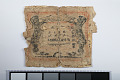 View 100 Cash, China, 1915 digital asset number 0